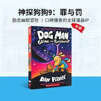 英文原版 Dog Man #9: Grime and Punishment 神探狗狗#9:罪与罚 平装