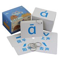 乐优右脑早教闪卡 汉语拼音卡67张完整版幼儿园小学生拼音学习卡益智玩具早教启智5个月-6岁