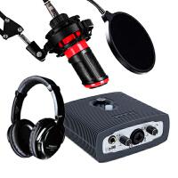艾肯(iCON)MicU VST外置声卡直播套装USB电脑K歌声卡套装录音yy斗鱼主播设备 MicU VST+K320