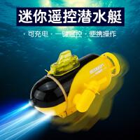 迷你遥控潜水艇船防水玩具
