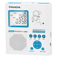 PANDA/熊猫 F-382大屏幕磁带复读机学生英语学习录音机U盘MP3播放机充电款初中小学生放磁带的儿童跟读 蓝色