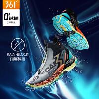 【超品预估价:172】Q弹钛速雨屏PLUS|361男鞋运动鞋2020秋冬新款防泼水Q立方跑步鞋男
