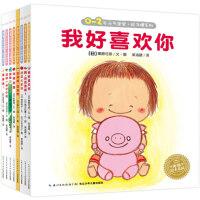 (0-2岁)元气宝宝・好习惯:全8册