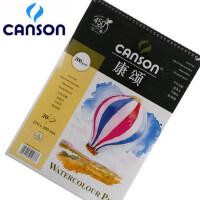 CANSON康颂素描本素描纸8K速写本16K康颂速写本 160g 20张