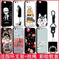 苹果 iPhone6手机壳 苹果6S保护套 iphone6/6s 手机壳套 保护壳套 清新可爱卡通挂绳软胶全包浮雕彩绘