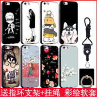 苹果iPhone6手机壳 iPhone6Plus手机壳 苹果6S保护套 iphone6/6s 手机壳套 苹果6splu
