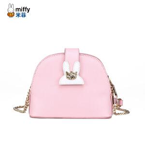 Miffy米菲2017春夏新品女包 链条时尚单肩包 日韩亮片贝壳包潮