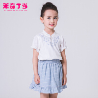 【儿童节大促-快抢券】米奇丁当童装小衫2017年夏季新款甜美淑女小衫T恤