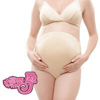 享受孕内裤高弹粘纤孕妇内裤怀孕期大码高腰托腹孕妇三角裤
