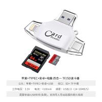 苹果手机SD相机读卡器OTG线高速USB3.0内存卡iPhone转接头iPad多合一通用TF转换器单