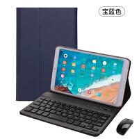 华为M5保护壳10.8寸8.4平板M3青春版10.1电脑8皮套蓝牙键盘M6鼠标