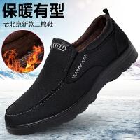 冬季老北京布鞋男款棉鞋中老年加绒二棉男鞋软底防滑大码爸爸鞋保暖鞋