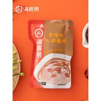 海底捞火锅 火锅蘸料 味碟 火锅香辣味蘸料麻酱120g含芝麻酱