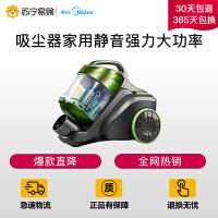 【苏宁易购】美的吸尘器家用静音强力地毯大功率小型便携卧式吸尘器C3-L148B