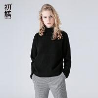 初语 2017秋装新品 小高领套头马海毛长袖加厚黑色慵懒毛衣女