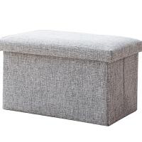 折叠玩具收纳箱有盖储物凳子家用换鞋凳沙发凳可坐人收纳凳