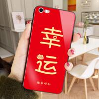 红底暴富iPhone8plus手机壳6s苹果7外套i8plus平果8全包软边pg7p玻璃ipone6 6/6S 红底幸