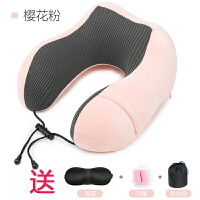 记忆棉u型枕便携旅行飞机枕头u形护脖子非充气枕靠枕可折叠护颈枕