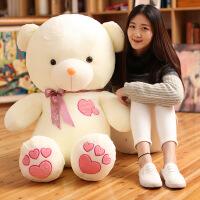 泰迪熊公仔洋娃娃抱抱熊毛绒玩具小熊布偶娃娃玩偶生日礼物女生