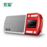 索爱(soaiy)S-168便携式收音机老人外放mp3音乐播放器插卡音箱U盘小音响