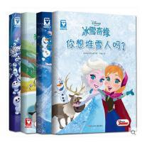 迪士尼家庭绘本馆 冰雪奇缘书 全4册续集来袭儿童绘本故事书3-4-5-6周岁幼儿情商绘本图画书芭比公主书幼儿园绘画本6