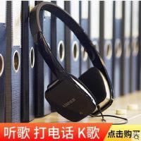 【支持礼品卡】Edifier/漫步者 H640P耳机头戴式音乐手机K歌男女笔记本单孔带麦