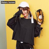 【狂欢返场,专区1件3折】美特斯邦威chic卫衣女短绑带韩版潮冬装新款学生套头打底衫