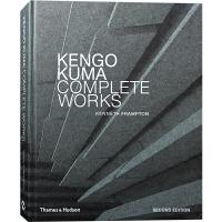 KENGO KUMA COMOLETE WORKS日本建筑大师隈研吾木材竹子石头设计作品书
