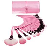 32支特惠化妆刷套装全套初学者美妆工具彩妆刷子刷眼影刷腮红刷 粉红色 32支化妆刷送刷蛋 人造纤维