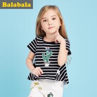 【4折到手价:39.6】巴拉巴拉女童短袖T恤亲子装衣服夏季母女装亲子装童装半袖打底衫
