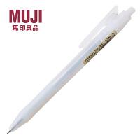 无印良品 顺滑按压活动夹圆珠笔|大笔夹圆珠笔0.7MM 乳白色圆珠笔