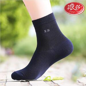 5双浪莎男袜子纯棉夏季超薄款棉袜网眼透气袜子男士短袜中筒防臭吸