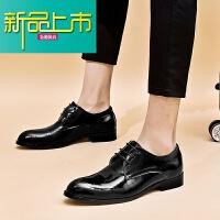 新品上市棕色皮鞋男尖头商务休闲青年英伦韩版潮流系带内增高型师正装鞋 黑色 黑色正常版