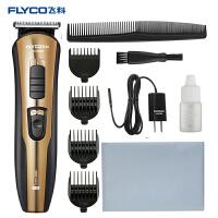 飞科(FLYCO)电动理发器 FC5803儿童成人电推剪充插两用