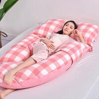 孕妇靠枕多功能G型托腹抱枕头孕妇枕头护腰侧睡枕孕期睡觉用品