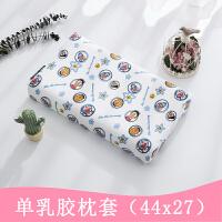 全棉儿童乳胶枕枕套3050泰国记忆枕头套婴儿宝宝44276卡通纯棉