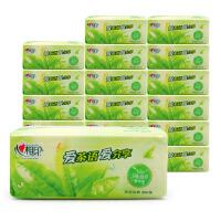 心相印抽纸 茶语纸面巾3层茶香卫生纸 DT3100软抽纸餐厅纸18包纸巾