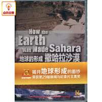 正版综艺 正品 地球的形成 撒哈拉沙漠(DVD)