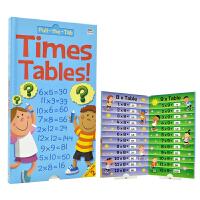 Pull-the-Tab Times Tables 数学乘法学习 儿童抽拉英语启蒙纸板书 机关书 英文原版图书