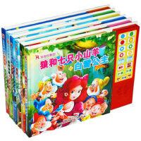 韧力宝宝听童话 套装6册 睡美人 灰姑娘 小红帽 白雪公主/益智有声儿童立体玩具书 发声幼儿图书会说话的故事玩具书全套