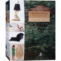 Organic Design Products 仿生产品设计 家具灯具饰品设计书