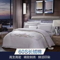 简约床上四件套60支长绒棉全棉纯棉贡缎酒店风套件被套