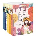 长青藤国际大奖小说书系 第五辑(套装共6册)