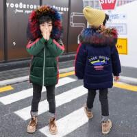 童装男童金丝绒中长款儿童冬装外套