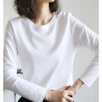 白色丝光棉t恤长袖修身女士打底衫秋季新款百搭韩版简单内搭上衣