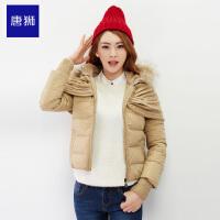(2件3折价98.7元)唐狮冬装女羽绒服连帽长袖韩版甜美纯色毛领羽绒衣
