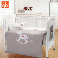 好孩子(gb) 新生婴幼儿童宝宝 四季透气 被子被芯 床围 床裙 床上用品 床品五件套 套件