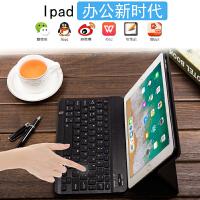 2018新款ipad9.7蓝牙键盘苹果平板pro10.5超薄键盘保护套air2皮套新版全面屏ipad