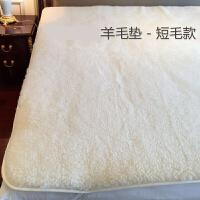 羊毛床垫1.5m加厚保暖双人床褥子1.8m单人学生0.9垫被