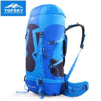 Topsky 户外登山包70L 男女旅行徒步双肩包多功能骑行登山背包70升